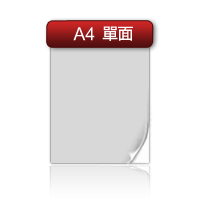 A4彩色DM(單面)-直式空白